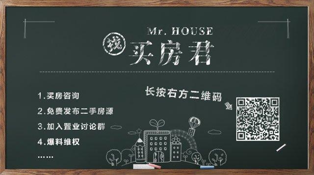 领航南中国!广州北万亩生态别墅大城,不负所有人对墅的想象