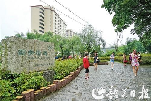 韶城绿道:创文亮丽风景线