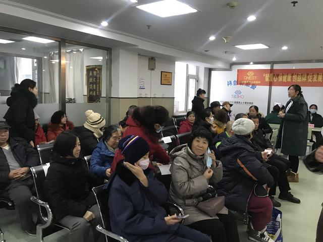 """沈阳市第十人民医院成功举办""""冬至爱心义诊""""活动"""