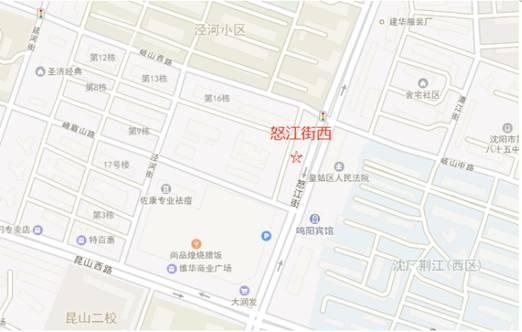 沈阳 人口密度_沈阳市区人口多少(3)