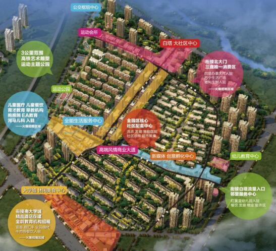 小石城育才计划将落在这些地方 教育城雏形已现