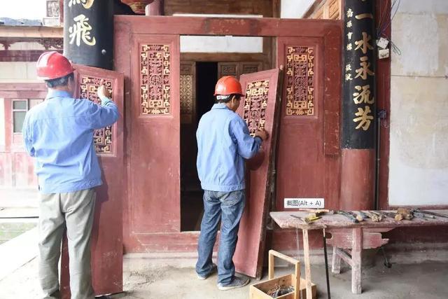 传承文化 留住乡愁 泰禾捐资5000万修复全国最大古民居