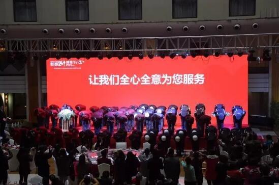 年销120万方再创奇迹 2017彰泰集团逐鹿八桂