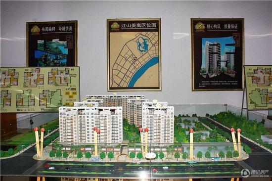 江山美寓105-141平米户型在售 均价4000元/平米