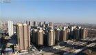 启迪国际城