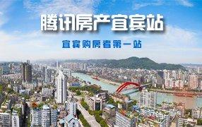 有房了不起啊 中国式相亲击碎房产财富的幻象