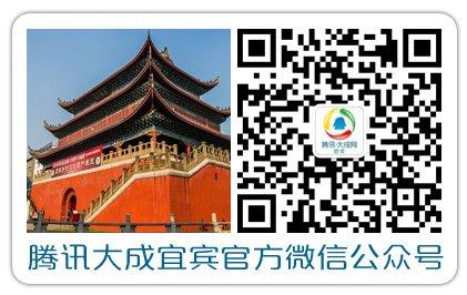 一、二線樓市下行 中資房企組團香港投資