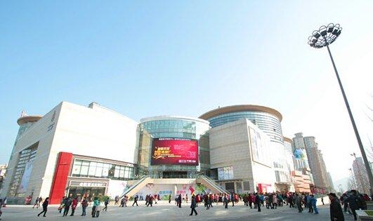"""莱茵春天购物中心成为全省第二家""""绿色商场"""""""