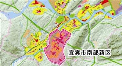 宜宾市南部新区控制性详细规划暨城市设计 出炉