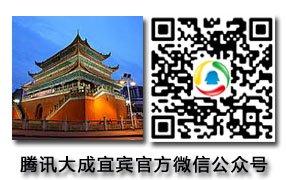 国管住房公积金业务 全面推行网上办理
