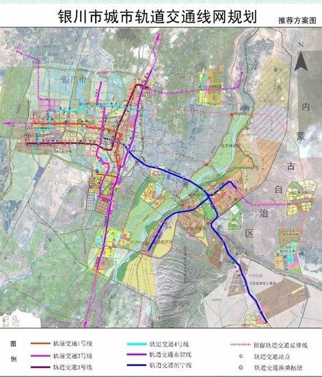 川城市轨道交通规划最新详解 这6条线路经过你家门口吗