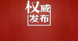 定了!12月9日~31日,银川市区机动车单双号限行!