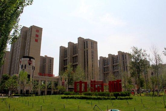 等待,只为更美好——中海城·锦园
