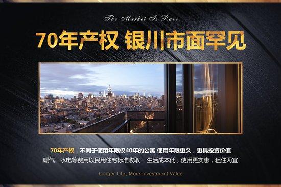 中山公园旁 现房公寓 有眼光就别等卖光!