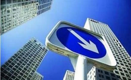 楼市发出一个振奋人心的信号 这个政策出台房价或将大变