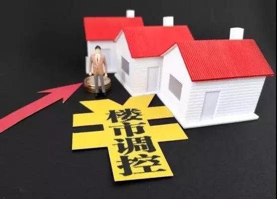 公积金、房贷政策有新变化!这些城市的买房者需注意