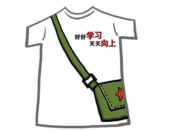 龙安城手绘t恤转盘抽奖趣味不断