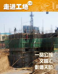 文峰区、殷都区5月最新施工进度