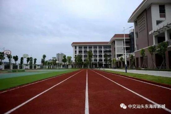 金中华侨试验区学校开学 东海岸的全配套时代还有多远