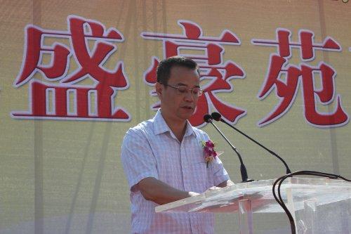 潮阳区委常委,常务副区长姚佐雄同志讲话