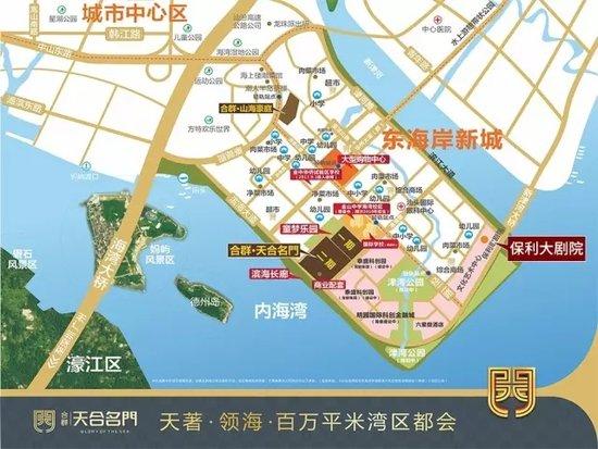 三十分钟到达潮汕高铁站,机场,四十分钟到达南澳岛,未来轻轨三号线