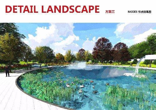 """利好!华侨公园西侧将有200亩""""黄金宝地""""用于兴建公园!"""