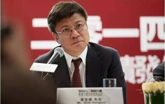 孙宏斌内部演讲曝光:1000亿算什么?!