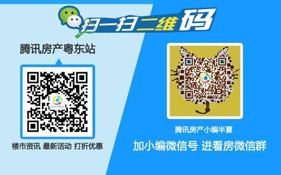 潮汕环线二期工程澄海段启动建设