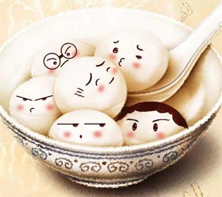 一碗汤圆简笔画-冬至团圆,喜讯相伴,给自己和家人添一个温暖的家吧