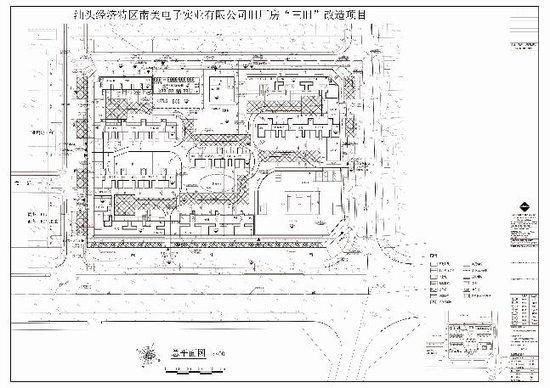 泰安江南星语建设工程规划许可变更批前公示