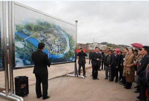 梅州市政协领导视察指导 奥园·半岛一号建设