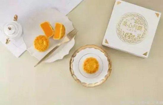 【中秋感恩回馈】时代明珠业主均可获赠美心月饼