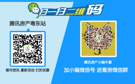 广汕高铁将延伸至汕头 计划今年全线开工建设