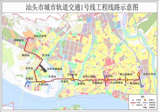 汕头轻轨1号线站点确定 这些项目将搭上轻轨利好第一班车
