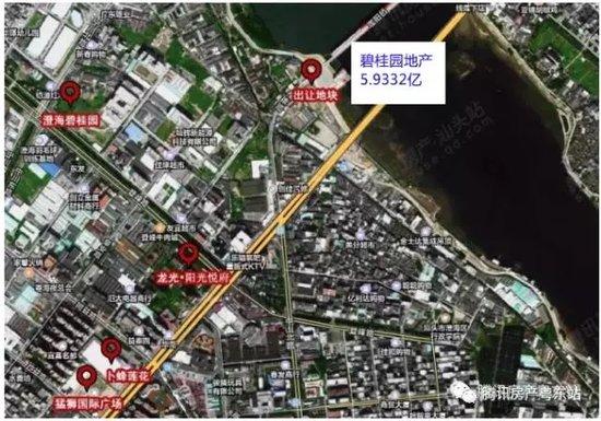 【优秀】碧桂园5.93亿再夺澄海一地块 两年楼面价三连升 论澄海建设还是要看明年