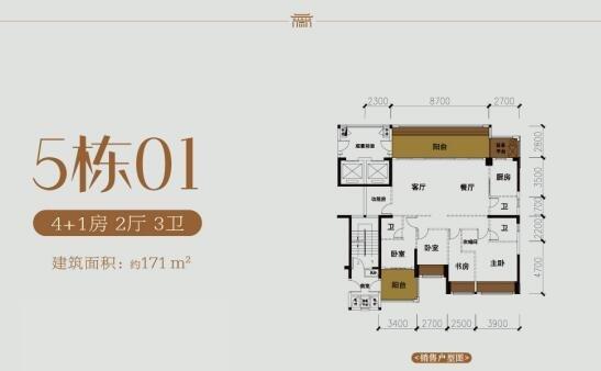 何必春节睡沙发 新年三代同堂优质大户型推荐!