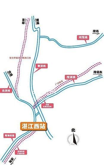 形成以湛江西站为枢纽的高铁网络图片
