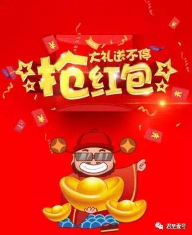 """君至壹号国庆开盘4980元/㎡(起),不摆""""价子"""", 还任性送红包!"""