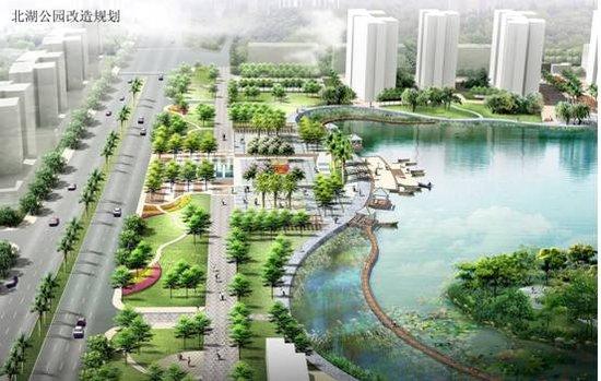 阳江北湖将公园改造规划 打造岭南特色公园