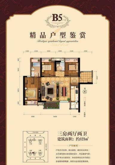 湛江万达海公馆:奢装板间盛情开启87-163平户型品鉴