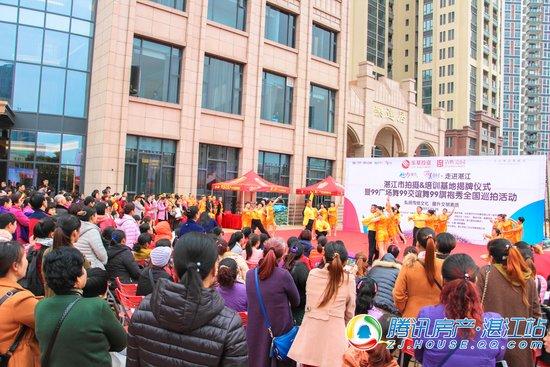 清晖嘉园・魅力城市广场舞全国巡拍活动