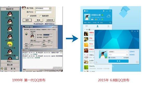 """腾讯房产湛江站""""房产频道""""新版迷你首页正式上线!"""