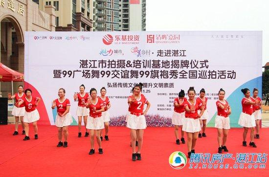 清晖嘉园·魅力城市广场舞全国巡拍活动