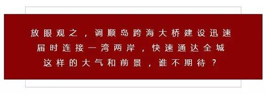 建实•帝景银湾丨7月29日鹰展外展厅盛启