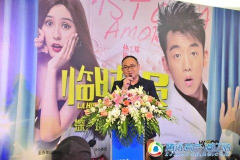 京基集团投资首部电影《临时演员》深圳首映 5 月 27 日全国上映