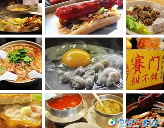 湛江万达广场台湾美食嘉年华来袭!吃货们,约吗?