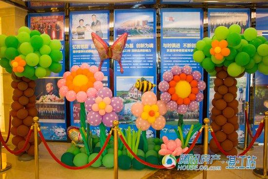 邂逅欢乐,不负美好时光 京基城玩乐汇4月2日盛情开启