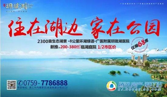 玥珑湖丨城市回归自然时