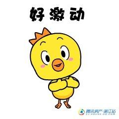 玥珑湖 | 周末数钱PK赛邀你来淘金!