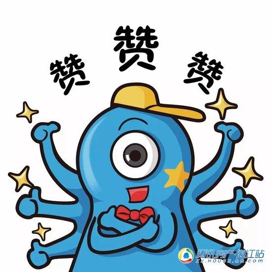 【魅力湛江】就选碧桂园·鼎龙湾,赢万元现金红包!!!